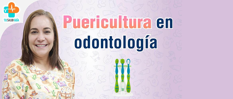 Puricultura en odontologia
